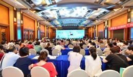 四川省人类辅助生殖技术质量管理中心成立