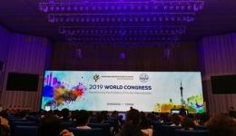 生殖大咖上海相聚,学术智慧巅峰碰撞第23届IFFS国际生殖协会联盟大会在上海召开,我中心受邀参加