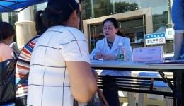 四川省人民医院生殖中心联合凉山州第一人民医院开展公益义诊及学术沙龙活动