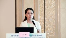 窦科、吕群主任参加四川省医学会第五次生殖医学学术会议并做专题讲座