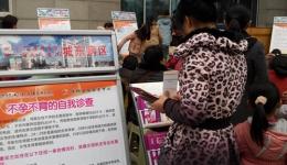 金莎游戏官网举行乳腺疾病义诊活动获得广大群众好评
