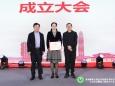我中心吕群主任当选四川省妇幼保健协会生殖医学分会首届主任委员